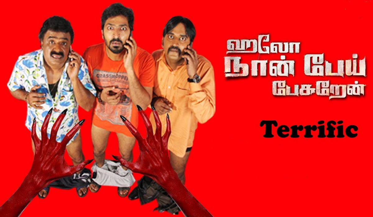 Halo Malayalam Movie Watch Online Download Free | smutholnelcreph