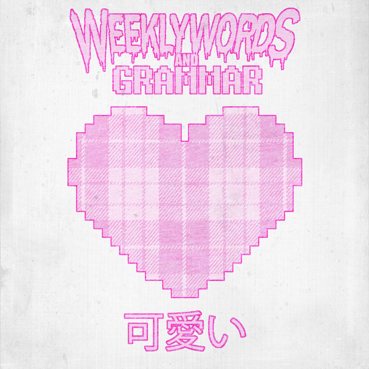 Weekly Words and Grammar - 可愛い [EP] (2016)
