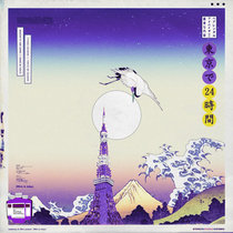 24hrs in Tokyo | Chopped & Screwed cover art