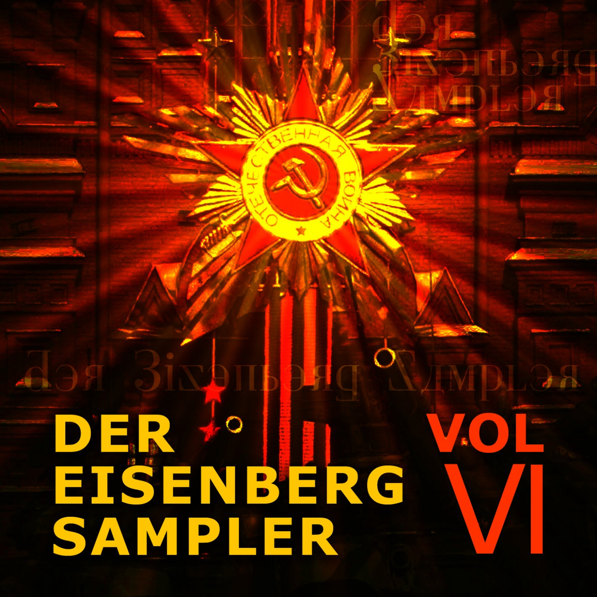 Various - Der Eisenberg Sampler Vol. I