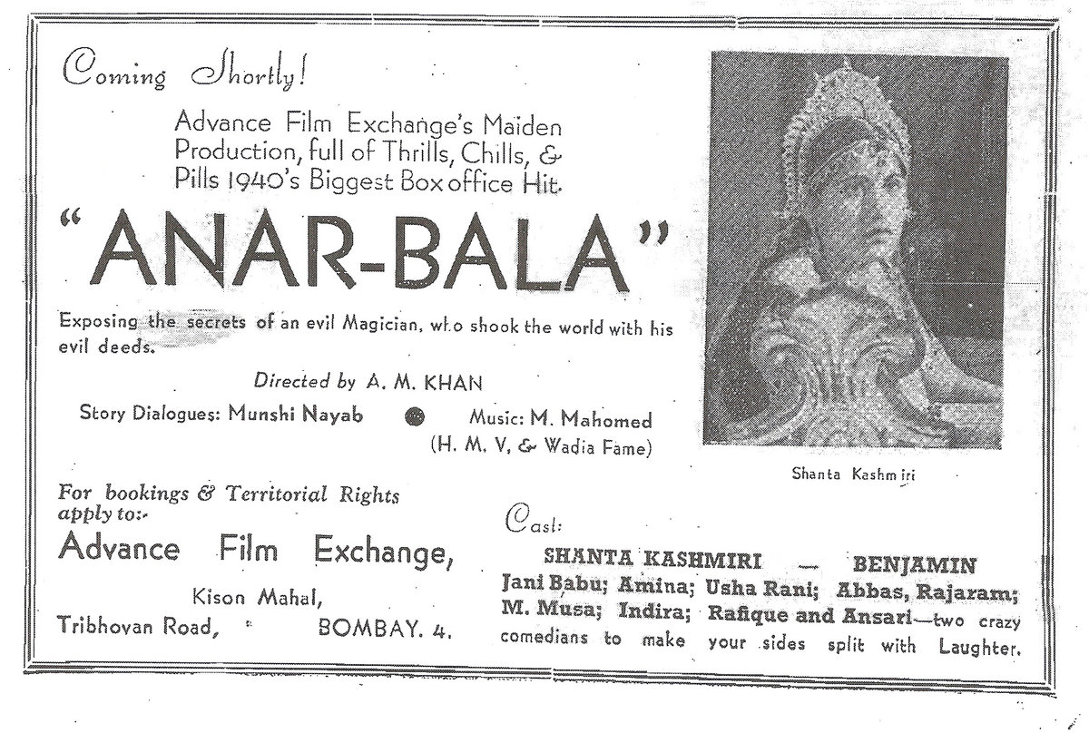 download film bicentennial man subtitle indonesia