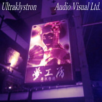 AUDIO VISUAL LTD. cover art