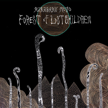 Forest of Lost Children main photo