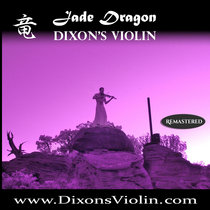 Jade Dragon (Remastered) cover art