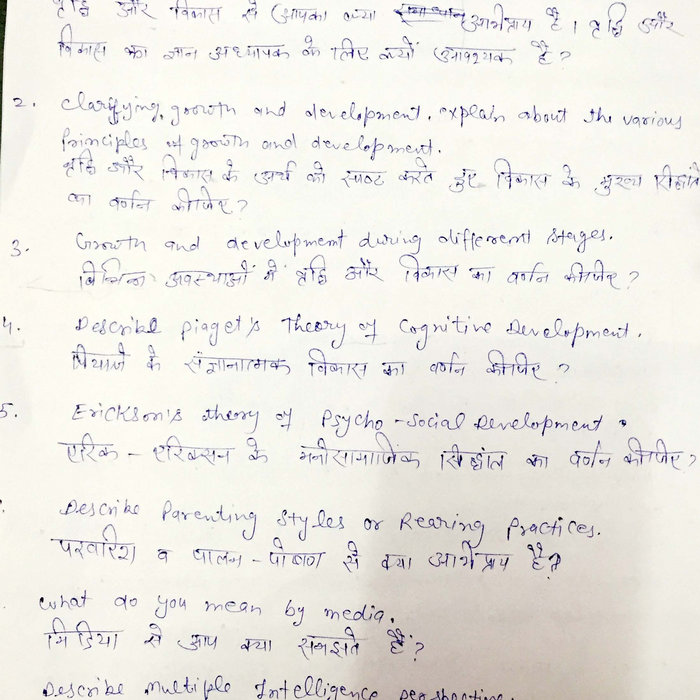 Yearbook 2013 In Hindi Pdf