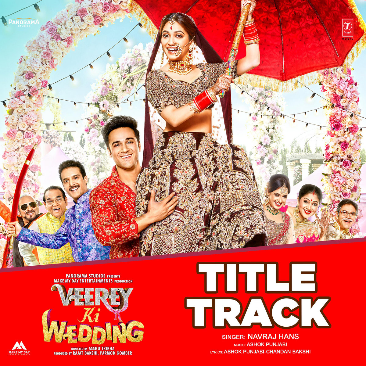 Joru ka ghulam hindi movie mp3 song download.