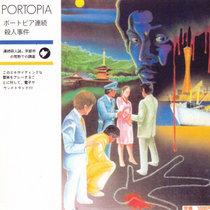 (Strange Life Records SLR039) Portopia cover art