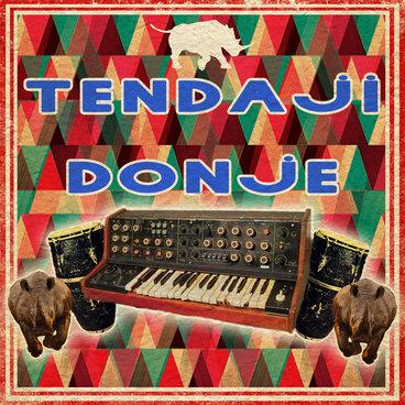 Tendaji/Donje main photo