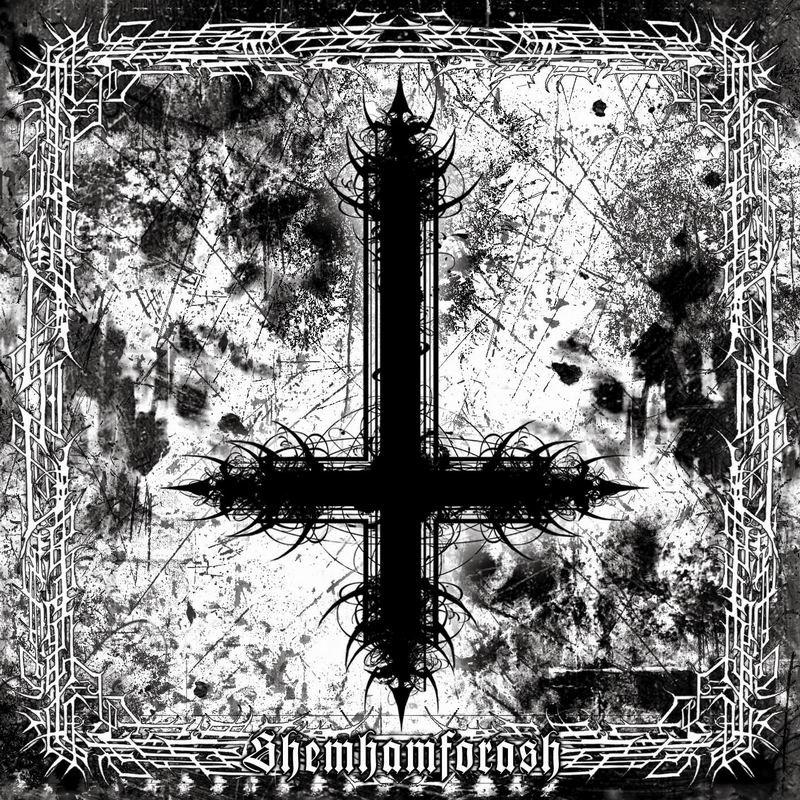 Shemhamforash Pagan Records