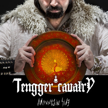 Tengger Cavalry Mountain Side