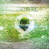 COSMIK CHILL GREEN Cover Art