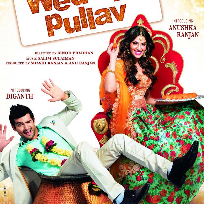 Hindi Movie Prem Ratan Dhan Payo Full Download Sierabtiva