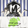001 -STAP cells- Cover Art