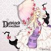DEVISED DANCEFLOOR