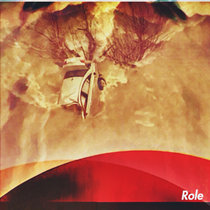 Инопланетяне cover art