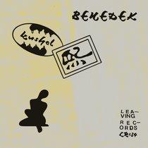 Kushel cover art