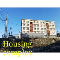 Housing complex cover art