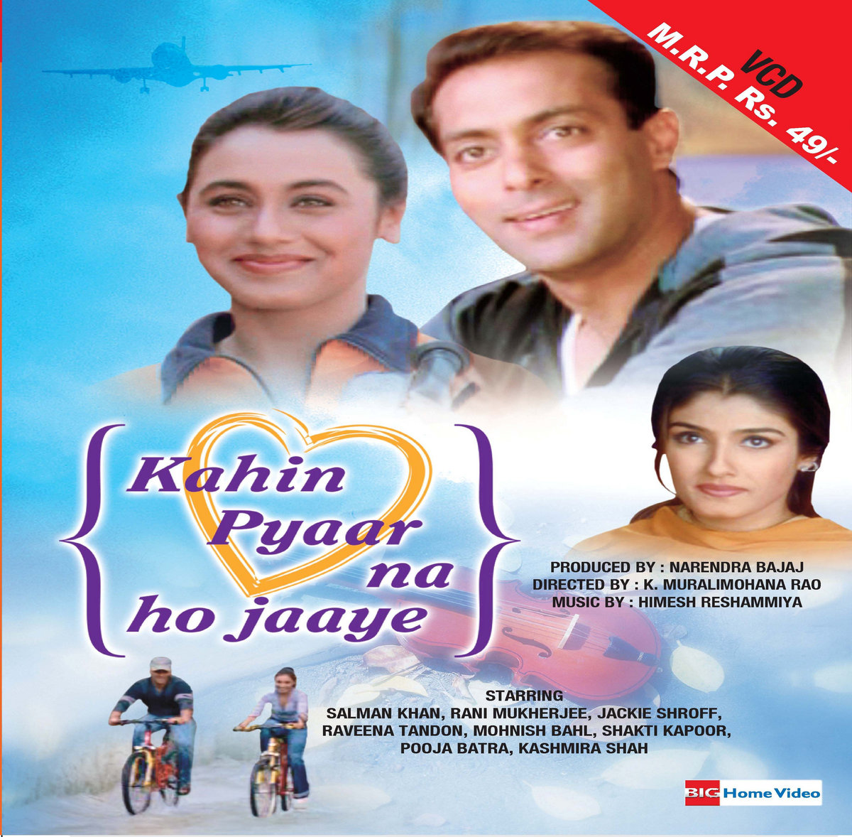 Shaadi Karke Phas Gaya Yaar Full Movie Mp4 Download | Dariellia |  undupsirepe