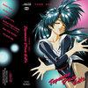 Japanese Disco Edits