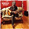Saloon Blues (2012) Cover Art
