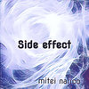 Side effect Cover Art