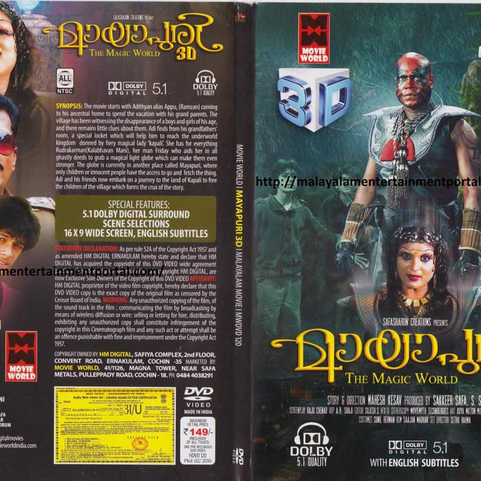 Tera Kya Hoga Lambodar 3 full movie in hindi free download mp4