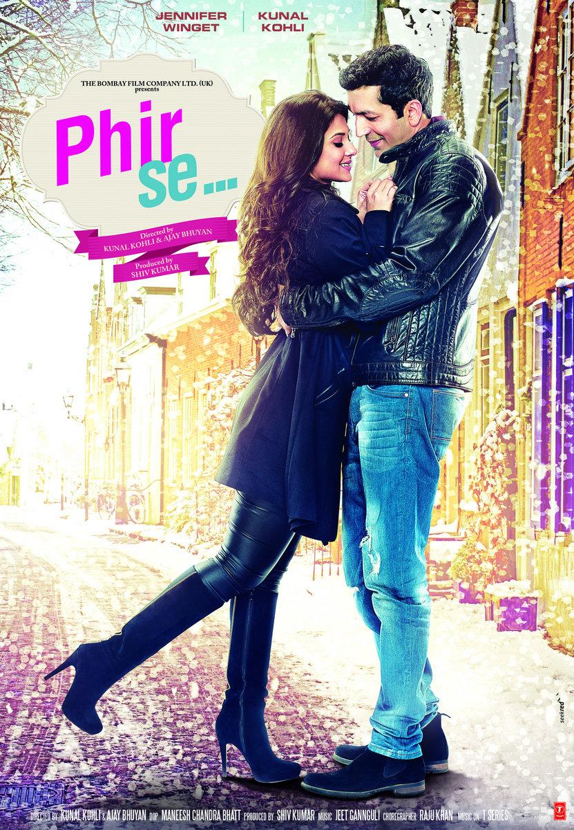 Koi mere dil se poochhe movie free download in hindi 3gp movie.