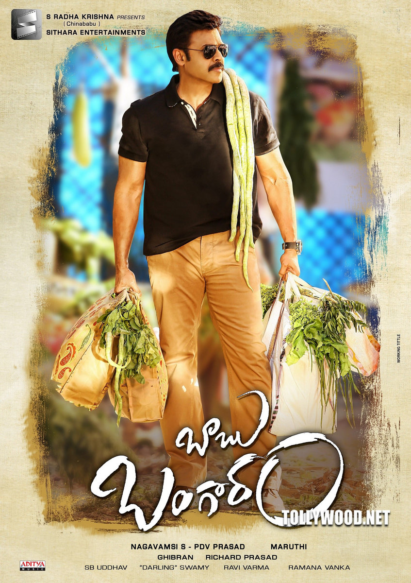 Download Film Bhishma Full Movie Mp4 Hd My First Jugem