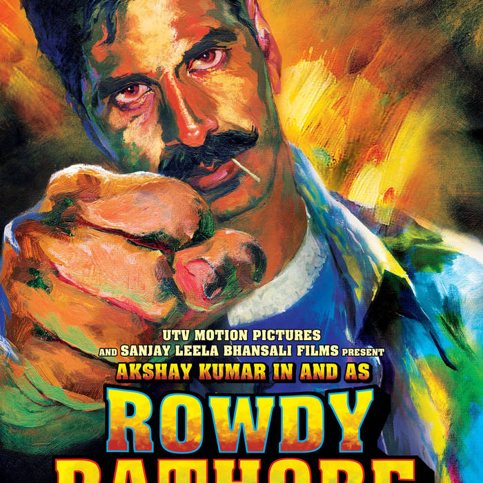 Bombay background music free download.
