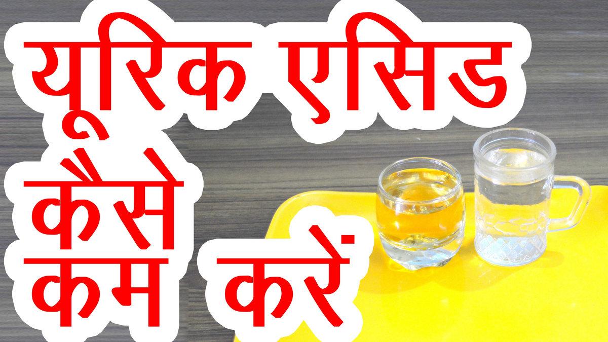 Prithviraj Raso Book In Hindi Pdf