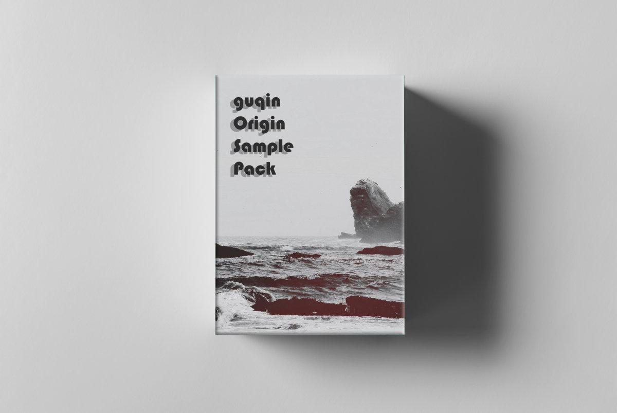 Guqin kit - LoFi Sample Pack   guqin