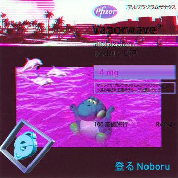 Music | DMT Tapes FL