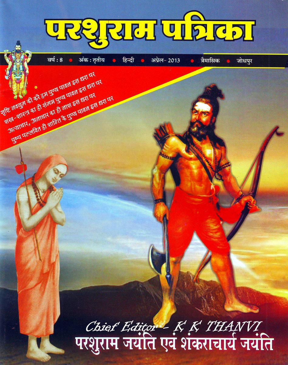 Movie Daku Ganga Jamuna