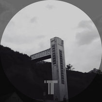 TAR27 cover art