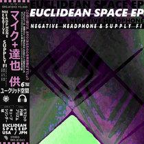 Euclidean Space EP cover art