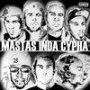 Mastas Inda Cypha Cover Art