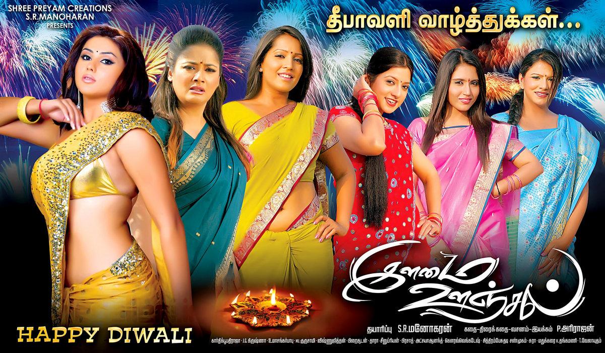 Tevar 1 Tamil Dubbed Movie Free Download In Utorrent