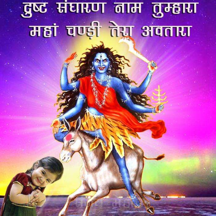 Jai Maa Durge movie free download in utorrent