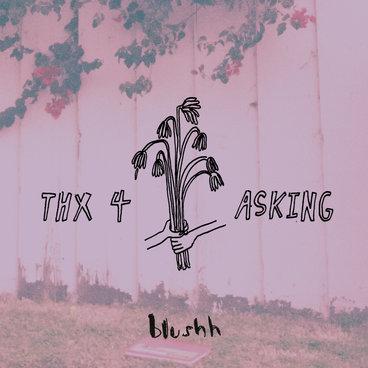 THX 4 ASKING main photo