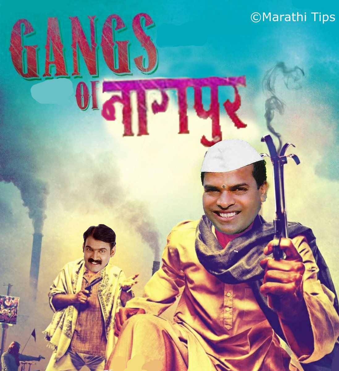 New marathi movies 2018 download    नाळ मराठी.