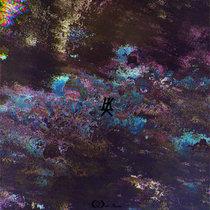 Vibrations Mix [Vol. 1] cover art