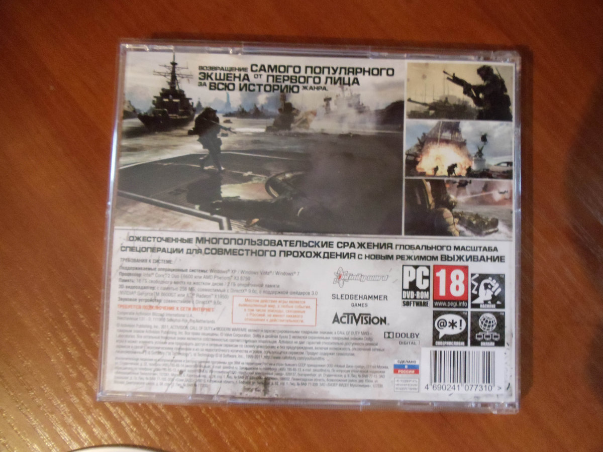 call of duty 1 download softonic