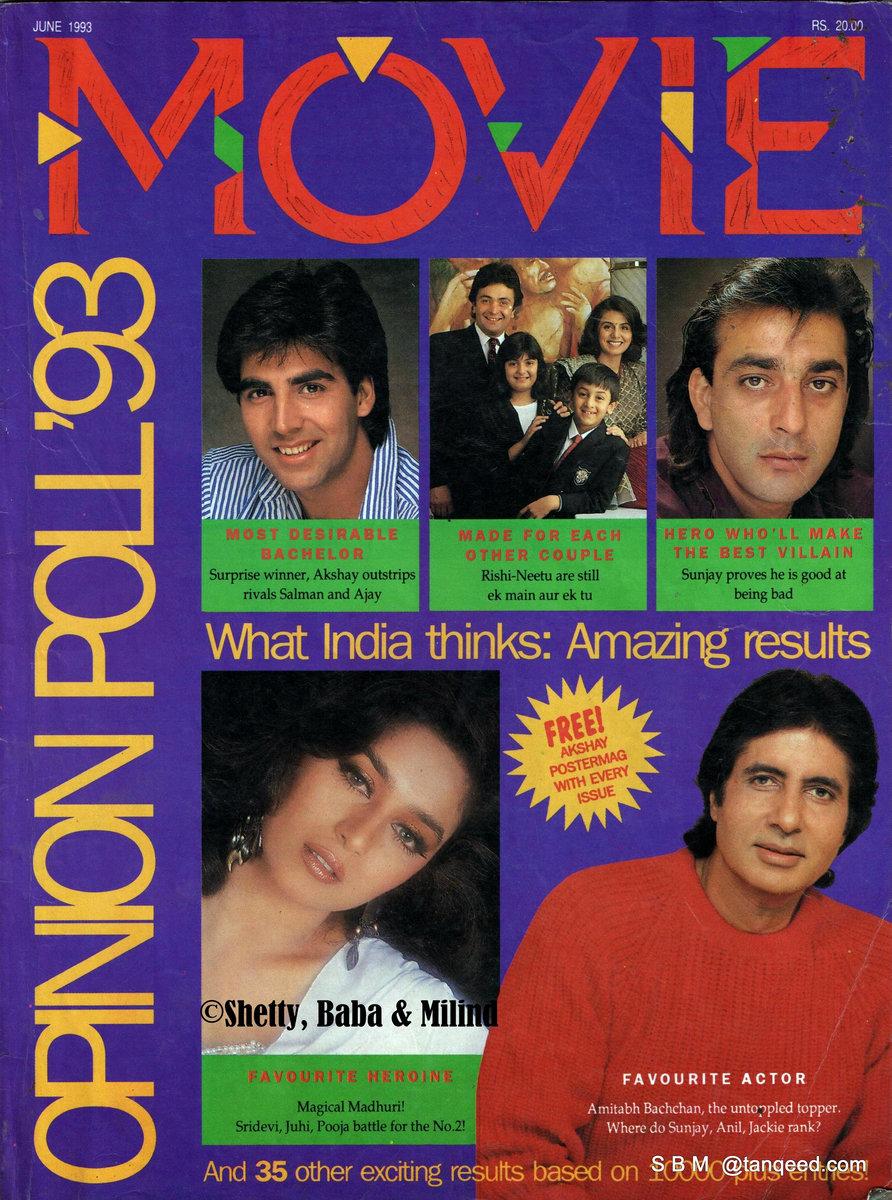 free veergati hindi movie download 6