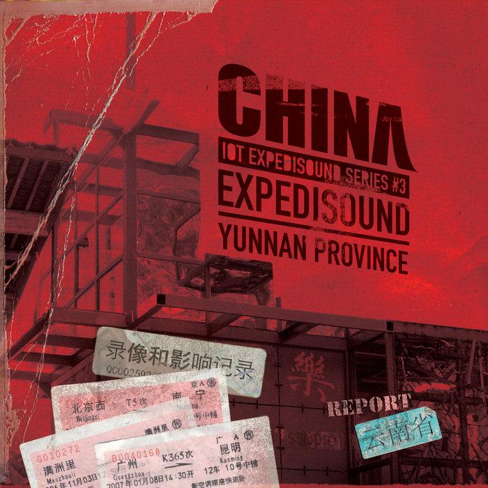 CHINA EXPEDISOUND | Expedisound Series Image