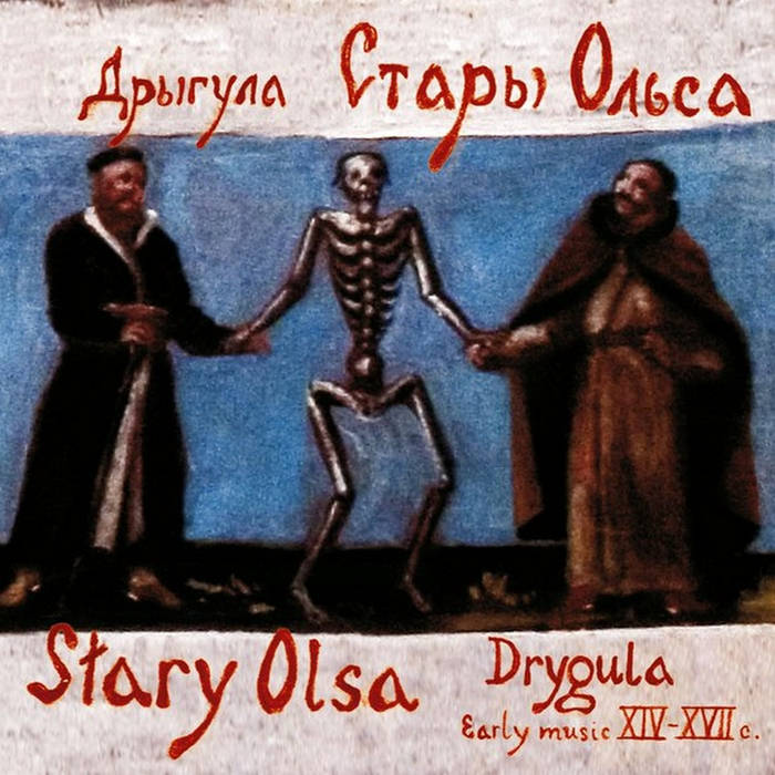 http://www.arrosasarea.eus/tag/gora-eta-behera-2/