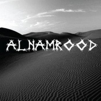 Atbaa Al-Namrood by Al-Namrood