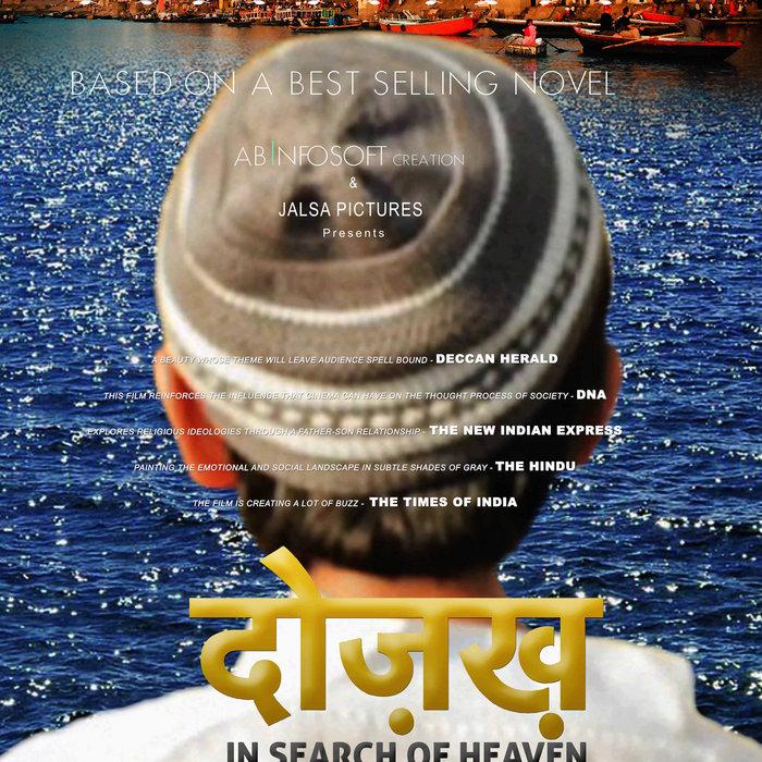 Watch Chalk It Up 2015 Full Movie Online Free Download