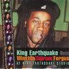 At King Earthquake Studio