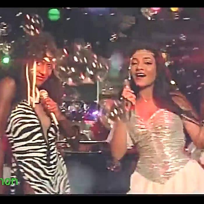 Prem rog superhit full bhojpuri movie khesari lal yadav, kavya.