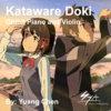 Kataware Doki (Kimi no Na wa) - Ghibli Piano and Violin